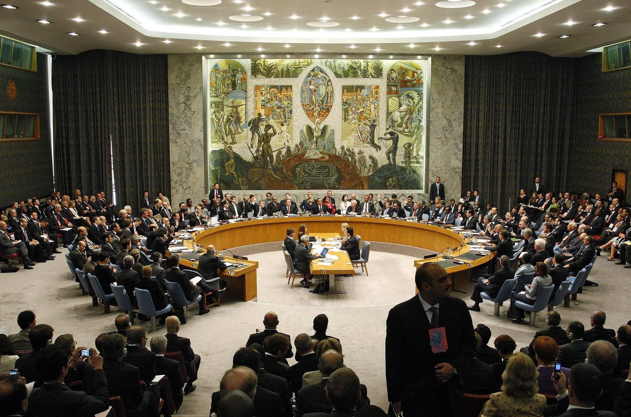 Sikkerhetsrådet