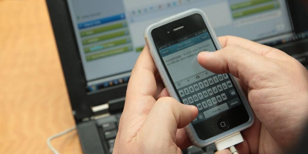 Verdens telekommunikasjon- og informasjonsdag