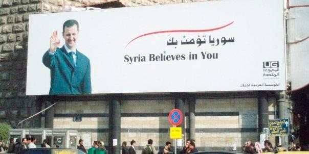 Bashar al-Assad har fremstilt seg selv som en landsfader, og garantist for politisk stabilitet i landet. Foto: Ida Jørgensen Thinn