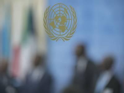 FN-logoen utenfor FN-sikkerhetsråd. Foto: UN Photo/Cia Pak